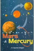 Know about Mars & Mercury