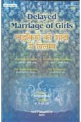 DELAYED MARRIAGE OF GIRLS(PB)