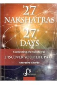 27 Nakshatras 27 Days connecting the nakshatras