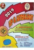 KP & Astrology 2019 Year Book