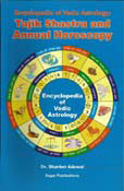 Encyclopedia of Vedic Astrology - Tajik Shastra And Annual Horos