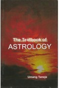 The Textbook of Astrology