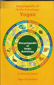 Encyclopedia of Vedic Astrology - Yogas