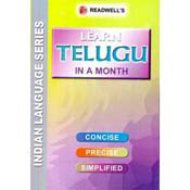 Learn TELUGU in a Month (Paperback)