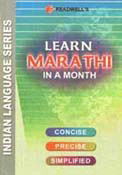Learn MARATHI in a Month (Paperback)