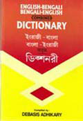 ENGLISH-BENGALI - BENGALI-ENGLISH COMBINED DICTIONARY