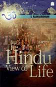 Hindu View Of Life (Paperback)