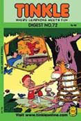 Tinkle Digest No 72(PB)