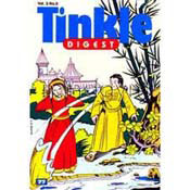 Tinkle Digest No 77(PB)