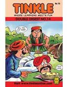 Tinkle Double Digest No 14(PB)